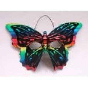 Pillangó maszk